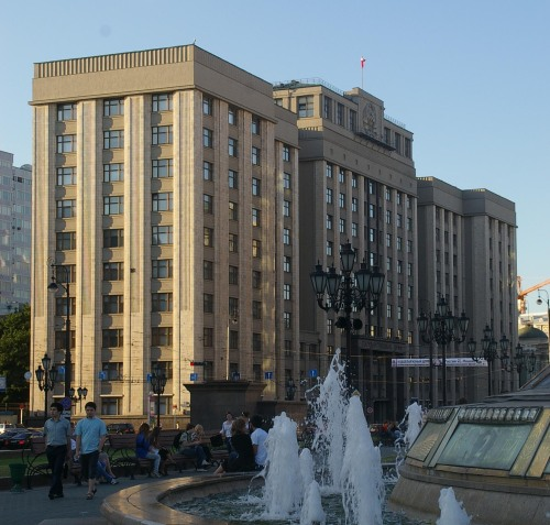 Sede de la Duma en el centro Moscú